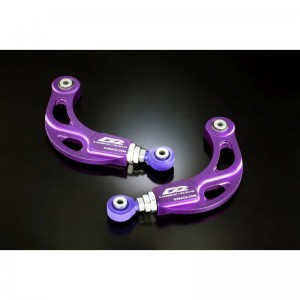 Volvo C30 06/- Rear Camber Kit